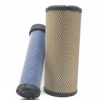 挖掘机配件沃尔沃VOLVO55 EC55 60B空气滤芯机油滤芯柴油滤芯包邮