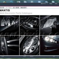 2020年7月MANTIS曼卡车客车发动机配件目录零件图册软件